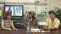 #53 ういちとヒカルのおもスロい人々/森本レオ子/動画