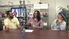 #61 ういちとヒカルのおもスロい人々/岩佐健二/動画