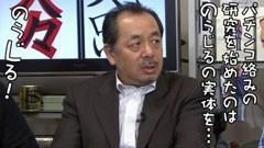 #73 ういちとヒカルのおもスロい人々/篠原菊紀/動画