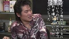 #81 ういちとヒカルのおもスロい人々/丈幻/動画