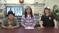 #100 おもスロい人々/アニマルかつみ/動画