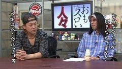 #136 おもスロい人々/射駒タケシ/動画