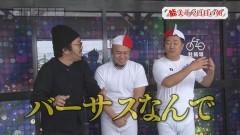 #46 旅打ち/バーサス/ハナビ/ファンキージャグラー/動画