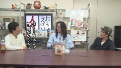 #281 おもスロい人々/坂口周/動画