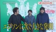 #50 旅打ち/凱旋/クラセレ/アイムジャグラーEX/動画