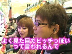 #7 ヒロシ・ヤングアワーポコ美/動画