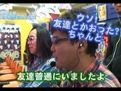 #47 ヒロシ・ヤングアワーCRスキージャンプ・ペア2EXL9/動画