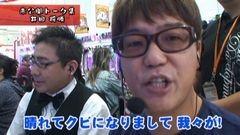 #151 ヒロシ・ヤングアワー/CR稲川淳二/サラ番/やじきた/CR牙狼金色/動画