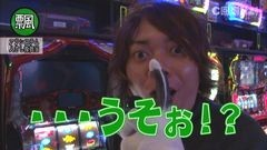#4 スロじぇくとC/源さん 桜/バイオ6/ゴッドイーター/ヱヴァ希望の槍/動画