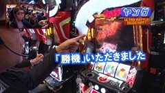 #295 ヒロシ・ヤングアワー/ぱちスロ ウルトラセブン/動画