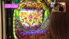 #349 ヒロシ・ヤングアワー/PF革命機ヴァルヴレイヴW/動画