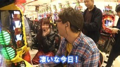 #350 ヒロシ・ヤングアワー/不二子〜Lupin The End〜/動画