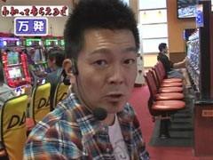 #11 万発・ヤングのわかってもらえるさ鉄拳2nd/モンスターハンター/動画