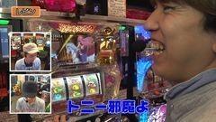 #15 松本ゲッツ!!L/戦コレ2/ミリゴ -神々の凱旋-/ブラクラ2/動画