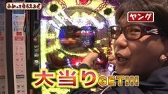 #82 わかってもらえるさ/CR貞子3D/CRデビルマン覚醒/動画