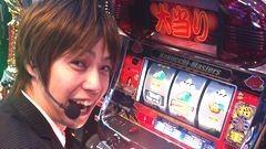 #28 シン太郎/トラッド480/コクッチーマスターズ/B-MAX/動画
