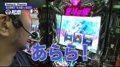 #24 嵐と松本/北斗修羅/動画