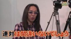 沖と魚拓の麻雀ロワイヤル RETURNS 第150話/動画