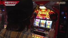 #637 S-1GRAND PRIX 「34th Season」/準決勝B前半/動画
