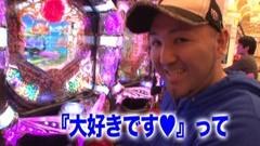 #94 黄昏☆びんびん物語/ミリゴZEUS/獣王 王者の帰還/動画