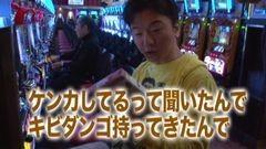 #121 黄昏☆びんびん物語/CRアントニオ猪木/ハナビ/アラジンA�U/動画