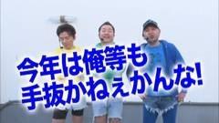 #139 黄昏☆びんびん物語/凱旋/SBJ2/ロイヤルロード/魔戒ノ花/動画