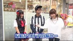 #3 マネメス豚/花の慶次X/CRスーパー海物語 IN 沖縄4/動画