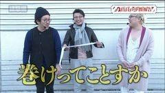 #28 旅打ち/ミリオンゴッド-神々の凱旋-/動画