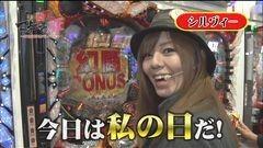 #19 マネメス豚/北斗無双/北斗無双 甘/烈火の炎2/動画