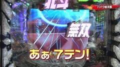 #58 実戦塾2017/CR真・北斗無双/CR必殺仕事人V/動画