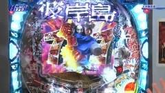 #5 パチテレ情報+HY/CR彼岸島/動画