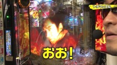 #92 実戦塾/沖縄4/仕事人V豪剣/キューティーハニー/動画