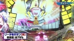 #148 実戦塾/北斗無双/シンフォギア/Pハーデス/GANTZ2/動画