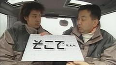 入門編(1) 1×8冬季スポーツ大会(DVD第1弾より)/動画
