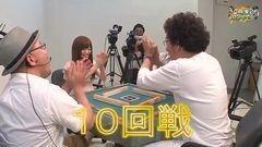 沖と魚拓の麻雀ロワイヤル RETURNS 第30話/動画
