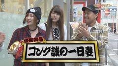#56 WBC/北斗の拳6拳王/牙狼魔戒ノ花/動画
