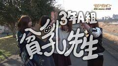 #60 WBC/AKB48バラの儀式/聖戦士ダンバイン/動画