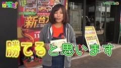 #31 はっちゃき/ウィッチマスター 前編/動画