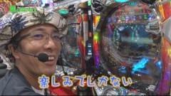 #24 あるていど風/星矢 海皇/慶次 戦槍/ハーデス/動画