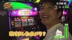 #3 極Zセレクション/スーパーミラクルジャグラー/沖ドキ!/リノ/動画