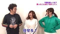 #237 ツキとスッポンぽん/ダンまち/AKB48-3 誇りの丘/動画