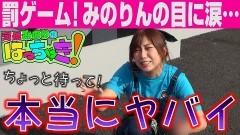 #52 はっちゃき/グレートキングハナハナ 他/動画