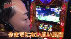 #70 遊びに行こう/ファフナー2/やじきた/猛獣王 王者/動画