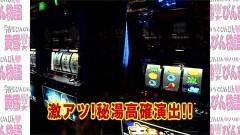 #245 黄昏☆びんびん物語/07年08年懐かし映像/動画