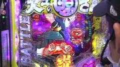 #269 黄昏☆びんびん物語/番長3/源さん 超韋駄天 LIGHT/源さん 超韋駄天/動画
