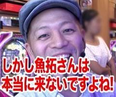 #82木村魚拓の窓際の向こうに�ドテチン/動画