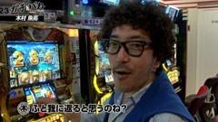 #1 ガチとバカ/ミリゴ ZEUS./バジ�U/北斗の拳 転生の章/動画