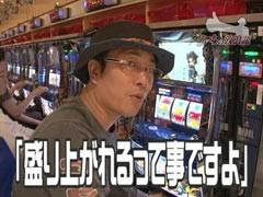 #198 ういちの放浪記/動画