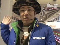 #232 ういちの放浪記/ミリオンゴッド-神々の系譜- ZEUS ver./動画