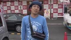 #263 ういちの放浪記/忍魂弐〜烈火ノ章〜/動画